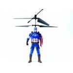 Летящ Капитан Америка - хеликоптер