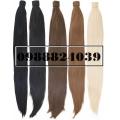 Опашки за коса-изкуствен косъм