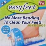 Ексфолиращ чехъл Easy Feet