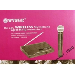Безжичен микрофон с обхват 50 м