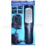 Акумулаторна лампа HS-2035