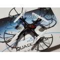 Дрон Quadcopter HC601с HD камера