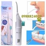 Система за почистване на зъби Power Floss